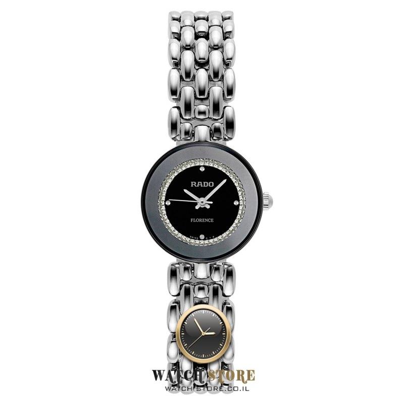 סופר שעון יד ראדו מסדרת פלורנס מיני לנשים | שעון משובץ קריסטלים בלוח II-85