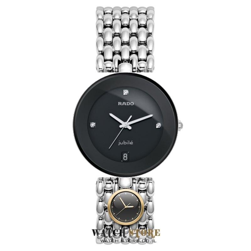 טוב מאוד שעון ראדו פלורנס יהלומים 35 מ''מ לוח שחור | שנתיים אחריות | חנות שעוני LP-09